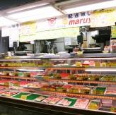 丸安精肉店