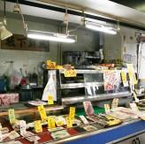 坂下鮮魚店