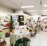 つるや化粧品店